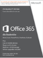 Office365Student_m